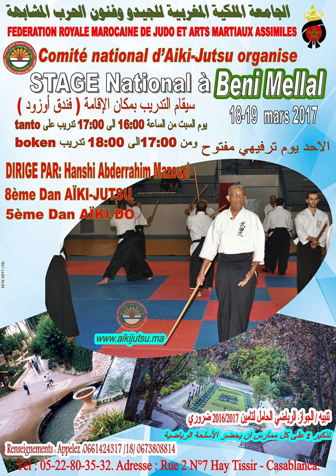 stage benimellal