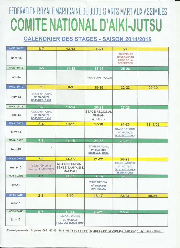 Programme annuel stage 2013 14