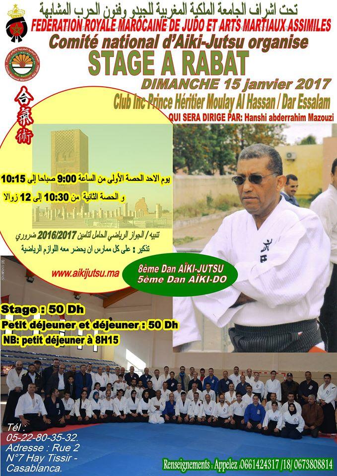 Site de l'école d'Aiki-jutsu (Aikido traditionnel) au Maroc
